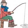 аватар рыбак